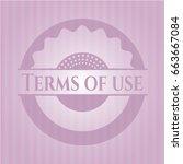 terms of use vintage pink emblem