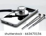 concept repair digital gadgets... | Shutterstock . vector #663670156