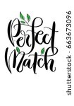 'perfect match'   hand drawn... | Shutterstock .eps vector #663673096