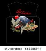 japanese white crane and... | Shutterstock .eps vector #663686944