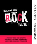 rock festival poster. rock and... | Shutterstock .eps vector #663701179