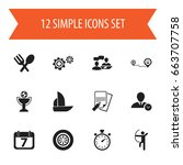 set of 12 editable complex... | Shutterstock .eps vector #663707758