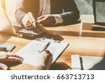 business signing a contract buy ... | Shutterstock . vector #663713713