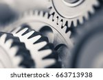 engine gear wheels  industrial... | Shutterstock . vector #663713938