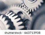 engine gear wheels  industrial... | Shutterstock . vector #663713938