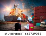 asian two dock worker control... | Shutterstock . vector #663729058