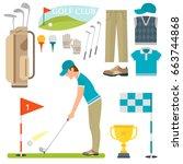 vector set of stylized golf... | Shutterstock .eps vector #663744868