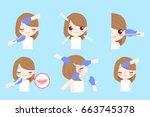 beauty cartoon woman... | Shutterstock .eps vector #663745378