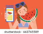 young woman eating watermelon... | Shutterstock .eps vector #663765589