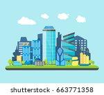 cartoon future city on a... | Shutterstock .eps vector #663771358