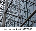 construction | Shutterstock . vector #663773080