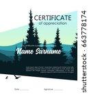 certificate template is a... | Shutterstock .eps vector #663778174