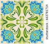 square tile design. blue... | Shutterstock .eps vector #663781714