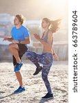 strong lean couple doing... | Shutterstock . vector #663789604