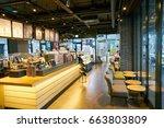 seoul  south korea   circa may  ... | Shutterstock . vector #663803809