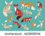set of cute foxes in modern... | Shutterstock .eps vector #663808546