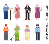 an old life character vector... | Shutterstock .eps vector #663810604
