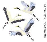 crane   vector illustration   Shutterstock .eps vector #663825214