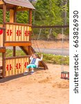 go on the swings. kid playing... | Shutterstock . vector #663826930
