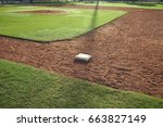 Youth Baseball Field From First ...