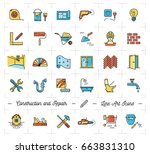 icons repair house  apartment.... | Shutterstock .eps vector #663831310