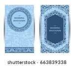 wedding invitation or card with ... | Shutterstock .eps vector #663839338
