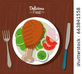 poster delicious food in... | Shutterstock .eps vector #663841558