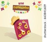text translation  use condoms.... | Shutterstock .eps vector #663841609