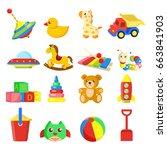 toys set baby vector... | Shutterstock .eps vector #663841903
