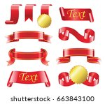 award ribbon  realistic modern... | Shutterstock .eps vector #663843100