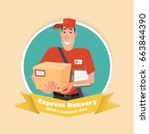 express delivery courier... | Shutterstock .eps vector #663844390