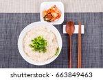 chicken rice porridge   dak juk | Shutterstock . vector #663849463