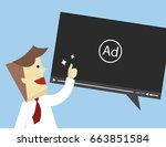 illustration vector social... | Shutterstock .eps vector #663851584