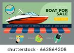 web banner with motor yacht for ... | Shutterstock .eps vector #663864208