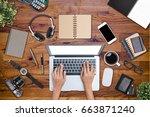 hand working surrounding... | Shutterstock . vector #663871240