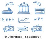 set with different currency ... | Shutterstock .eps vector #663888994