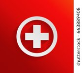medical cross icon | Shutterstock . vector #663889408