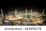 mecca holy mosque   Shutterstock . vector #663890278