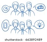 modern business team looking... | Shutterstock .eps vector #663892489