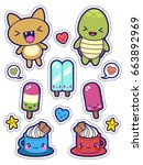 set of funny stickers for... | Shutterstock .eps vector #663892969