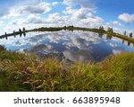 summer landscape  river and...   Shutterstock . vector #663895948