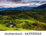 countryside landscape in... | Shutterstock . vector #663900064