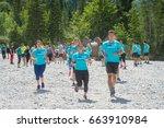 planica  slovenia  06.17.2017 ... | Shutterstock . vector #663910984