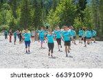 planica  slovenia  06.17.2017 ... | Shutterstock . vector #663910990