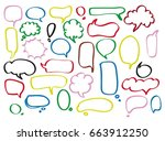 speech bubbles vector set  | Shutterstock .eps vector #663912250