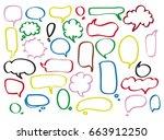 speech bubbles vector set  | Shutterstock .eps vector #663912250