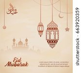 eid mubarak design background.... | Shutterstock .eps vector #663920359
