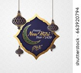 islamic new year design...