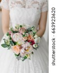 soft and tender bridal bouquet... | Shutterstock . vector #663923620