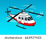 rescue helicopter pop art style.... | Shutterstock .eps vector #663927433